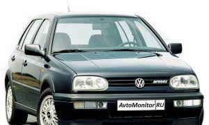 Предохранители Volkswagen Golf III