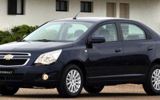 Chevrolet Cobalt, высокий клиренс — больше комфорта для большой семьи