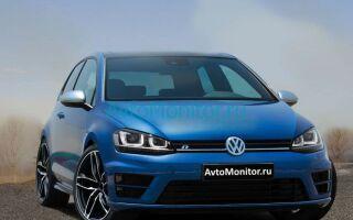 Предохранители Volkswagen Golf VII