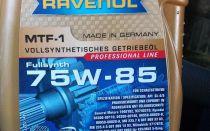 Замена масла в коробке передач на chevrolet cobalt