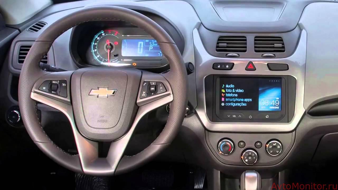 Chevrolet Cobalt салон