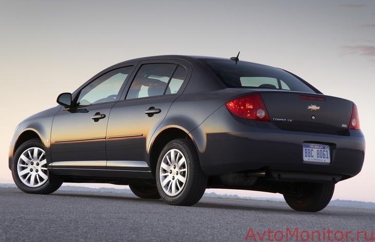 Седан Chevrolet Cobalt