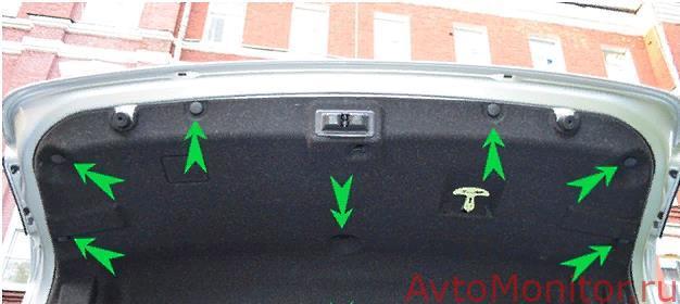Клипсы фиксации обшивки багажника