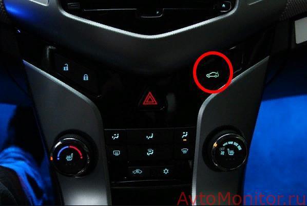 Расположение дополнительной кнопки в салоне