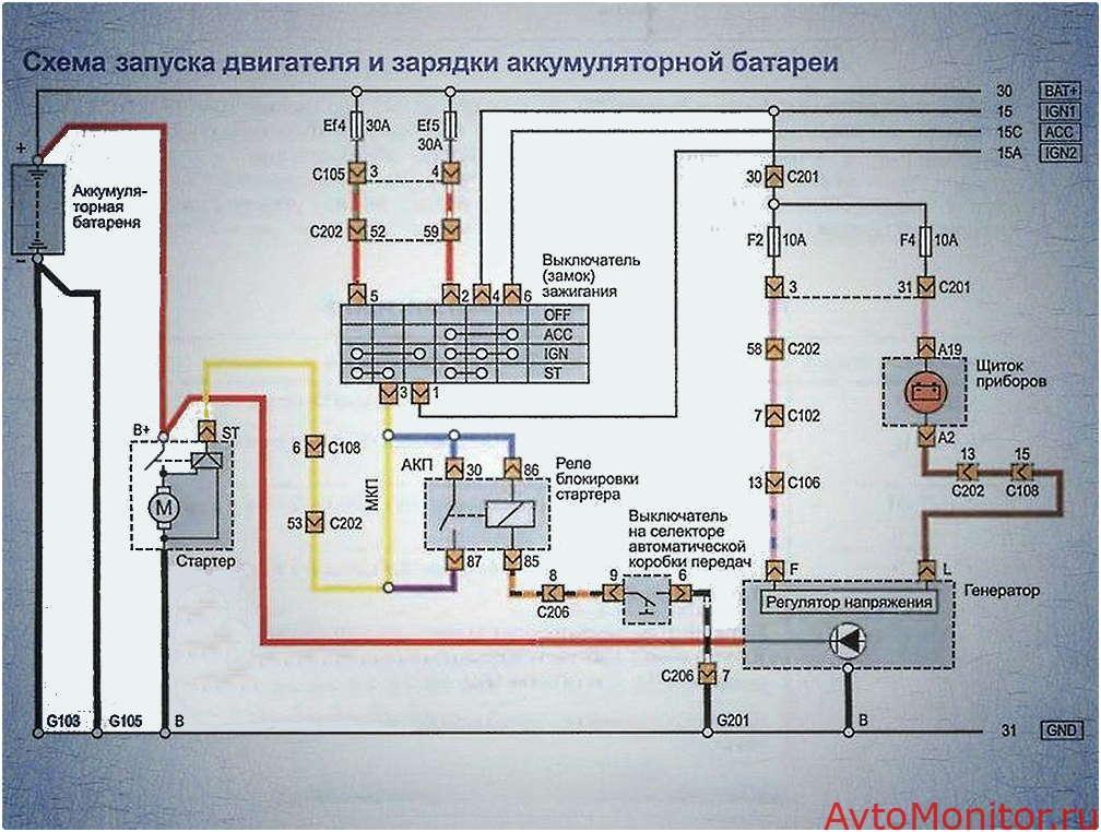 Схема подключения генератор Лачетти