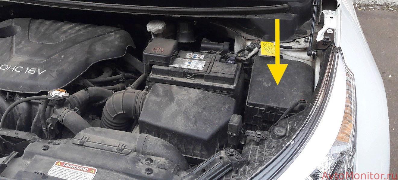 Расположение моторного блока предохранителей Kia Ceed 2