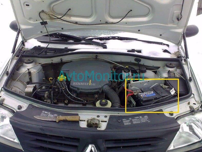 Место установки АКБ на Renault Logan