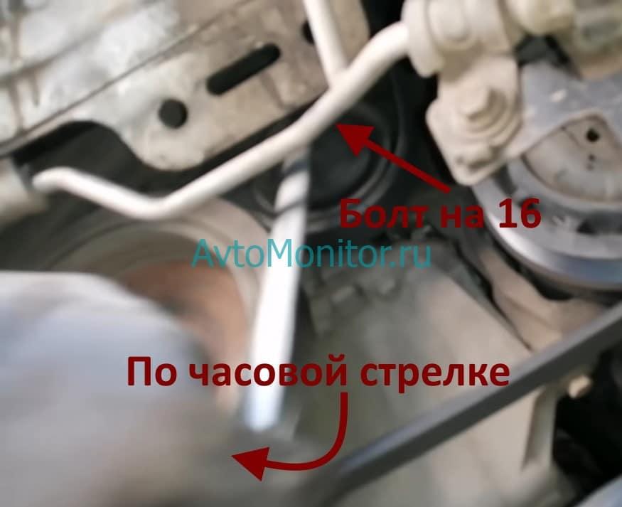 Ослабление натяжки ремня генератора